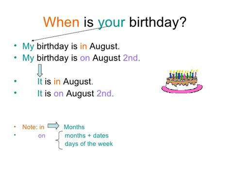 when is when is your birthday
