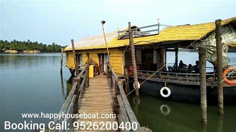 bekal boat house kasargod nileshwar kerala boat house nileshwar kasaragod kerala youtube