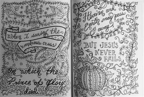by deborah muller books 17 best images about 44 journaling hymn spiration