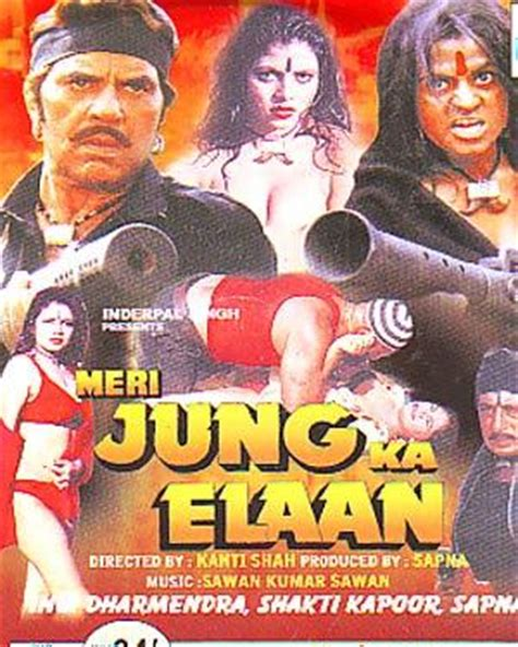 Vcd Original Bad buy meri jung ka elaan vcd