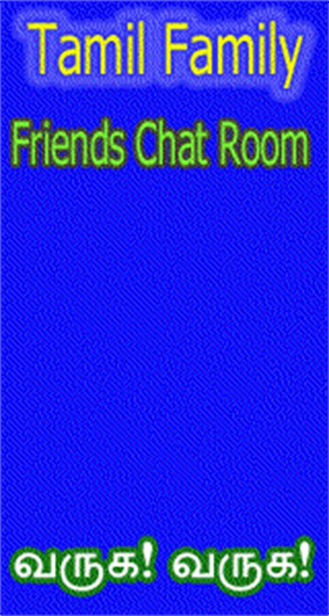 no 1 tamil chat room tamil family friends chat room