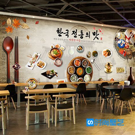 Custom mural 3D Korean cuisine wallpaper leisure bar