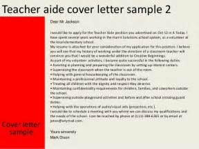 teacher aide cover letter
