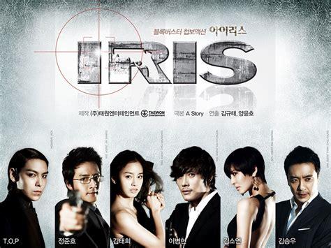 film korea iris iris cast korean drama 2009 아이리스 hancinema the