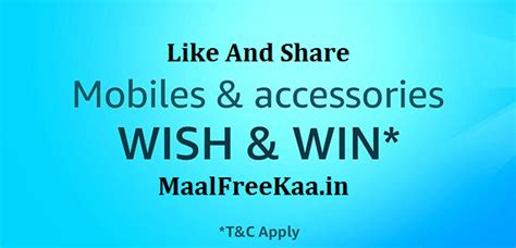 How To Win On Wish Daily Giveaway - mobile accessories wish to win contest free sles daily free giveaways contest