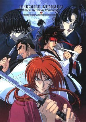 Anime Samurai X Rurouni Kenshin Sub Indonesia samurai x episode 01 subtitle indonesia superbusters subs