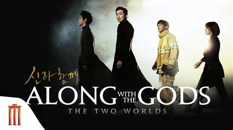 along with the gods full movie online along with the gods thetwoworlds s profile