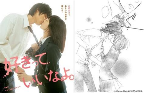 film anime kiss crunchyroll one direction to provide theme song for quot say