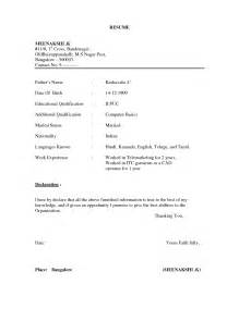 Simple Resume Sle Format by Resume Format Doc File Resume Format Doc File