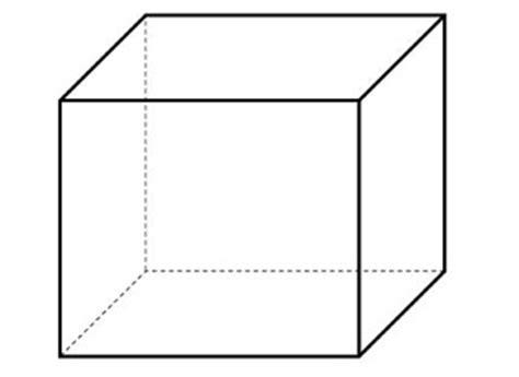 cara membuat not balok 3 4 gambar 3 dimensi balok contoh u