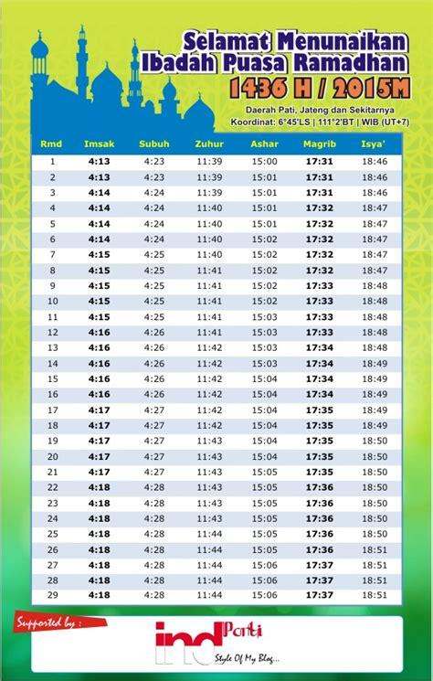 jadwal tutorial ut 2015 video tutorial cara membuat jadwal imsakiyah 1436 h jasa