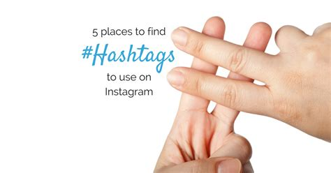 30 interior instagram hashtags you should be using topology 5 places to find hashtags for your instagram posts impactiv8