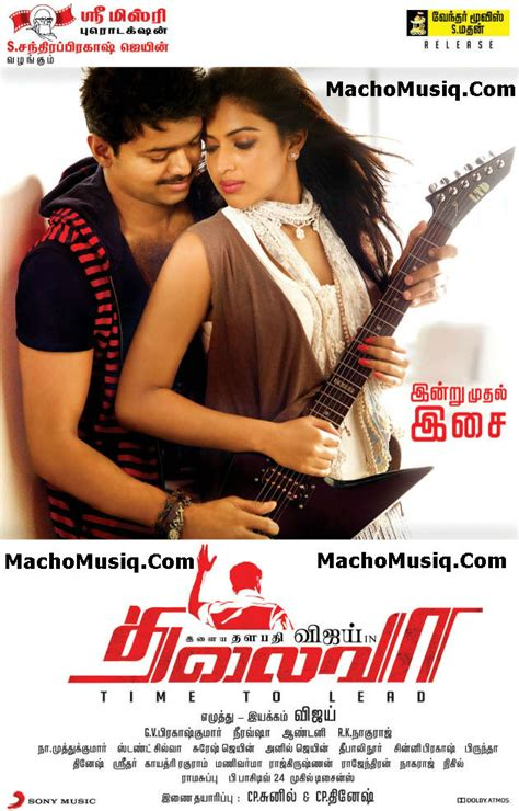 tsmil mp shakthi fm tamil mp3 songs free download related keywords
