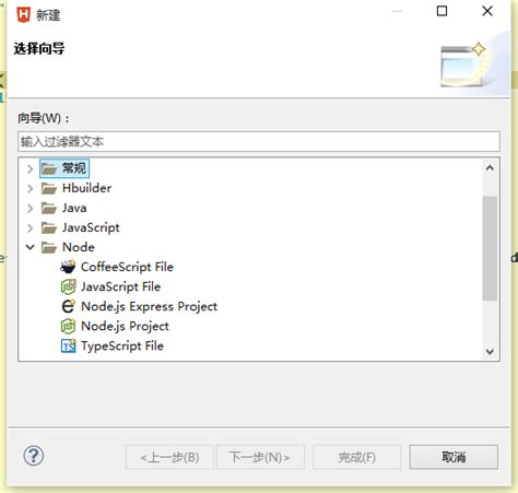 node js tutorial using eclipse node js插件nodeclipse安装图文教程 node js js教程 php中文网