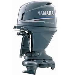 yamaha outboards 150 horsepower