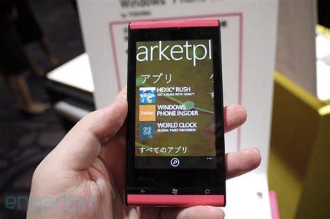 Hp Toshiba Windows Phone Is12t fujitsu toshiba k 252 ndigt mit dem is12t das weltweite erste mango phone an engadget deutschland