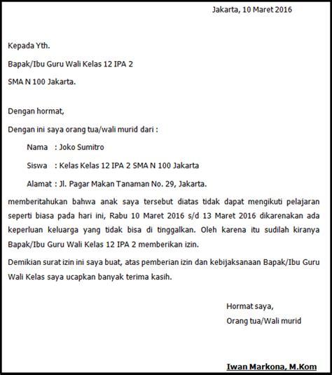 Contoh Surat Izin Sekolah Tidak Masuk by Contoh Html Login Toko Fd Flashdisk Flashdrive