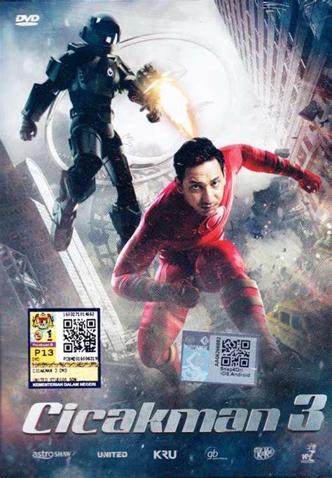film malaysia zizan cicakman 3 dvd malay movie 2015 cast by zizan razak