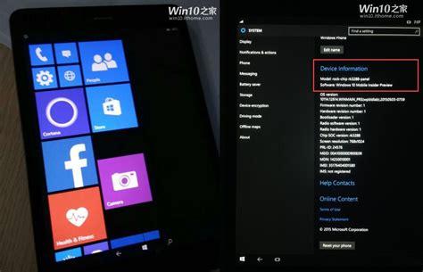 imagenes con windows 10 posible tablet arm con windows 10 mobile se filtra en