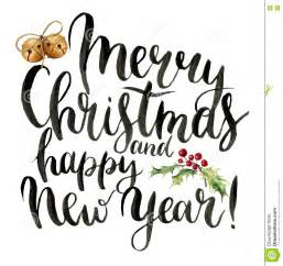 watercolor print witn merry christmas and happy new year