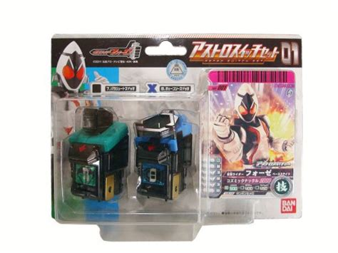 Kamen Rider Fourze Set 6 kamen rider fourze astro switch set 01 from japan shopping service