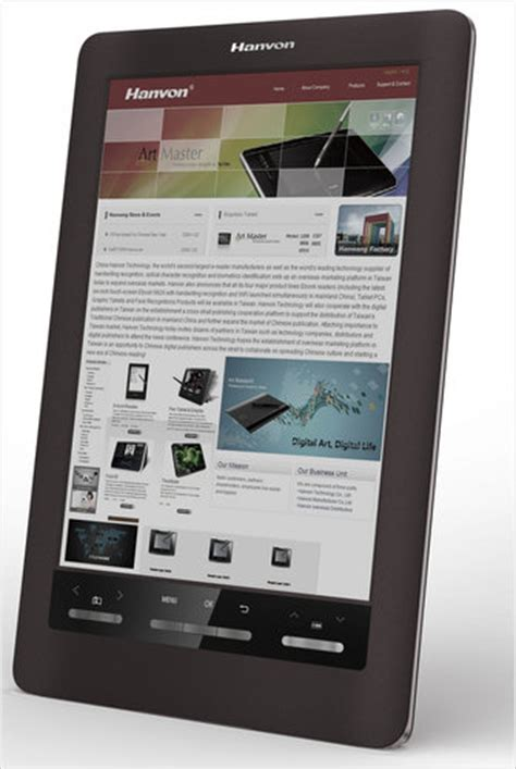color kindle hanvon to release the color e ink ereader the