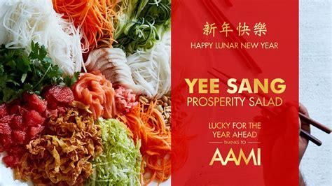 yee sang new year recipes yee sang prosperity salad new year easy