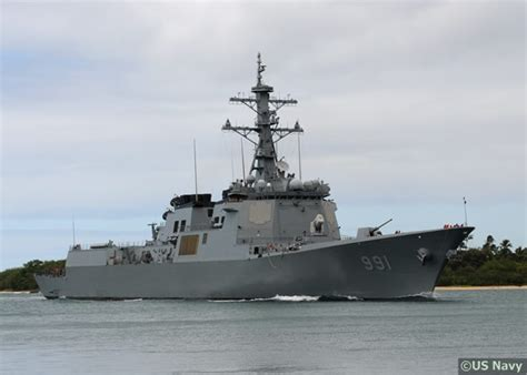 hyundai heavy industries indonesia navy recognition