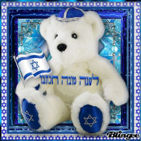 yiddish happy new year happy new year picture 116904961 blingee