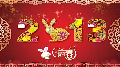 new year 2013 new year 2013 hd wallpapers everyhour hd wallpaper