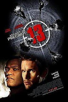 section 13 movie assault on precinct 13 2005 film wikipedia