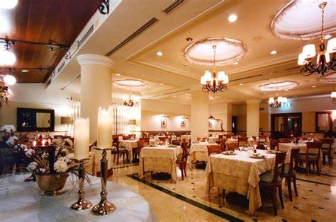 hotel balneum a bagno di romagna fc albergo appennino