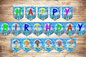guppies birthday banner template guppies birthday banner template www pixshark