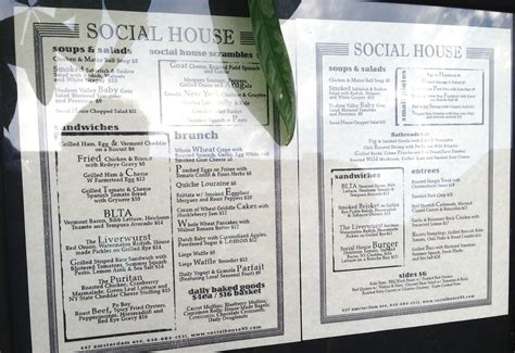 i house menu social house menu 28 images su preview social house mexico menu bradshaw social