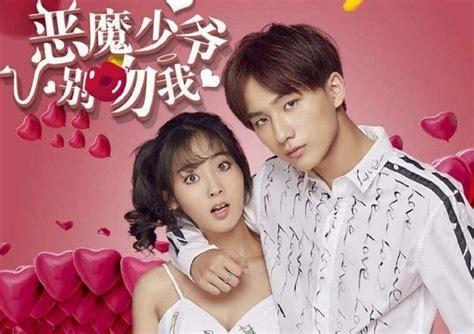 dramacool do bong soon drama ring에 관한 177개의 최상의 pinterest 이미지 한국 드라마 영어 및 반지