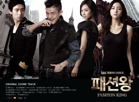 film drama korea fashion king soundtrack fashion king 2012 psycho friend s blog