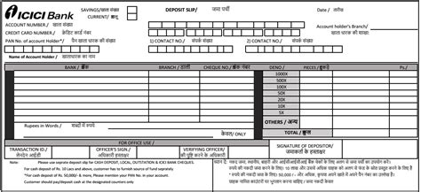 bank deposit receipt template bank deposit slip bank deposit slips bank