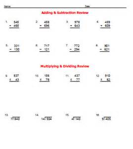 whole number review worksheets for adding subtracting
