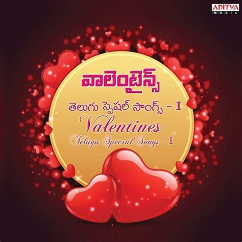 play the valentines song jabilli nuvve from quot ramayya vasthavayya quot song by ranjith