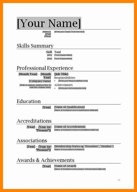 cv layout in word 2007 cv format in ms word 2007 free download c45ualwork999 org