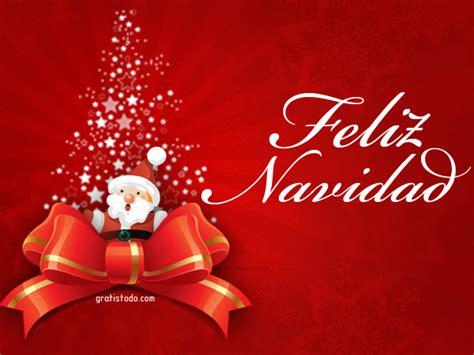 imagenes navide 241 as para descargar gratis im 225 genes de navidad imagenes y tarjetas de navidad tarjetas de navidad