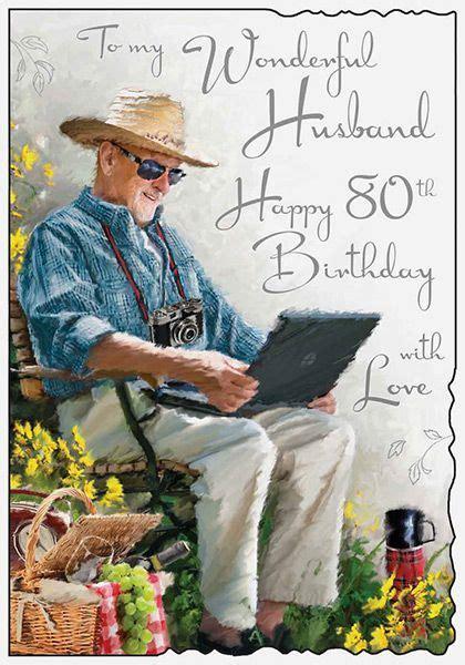 80th Husband Birthday Card