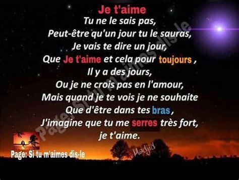 J Aime Mon Mur by Texte D Amour Je T Aime