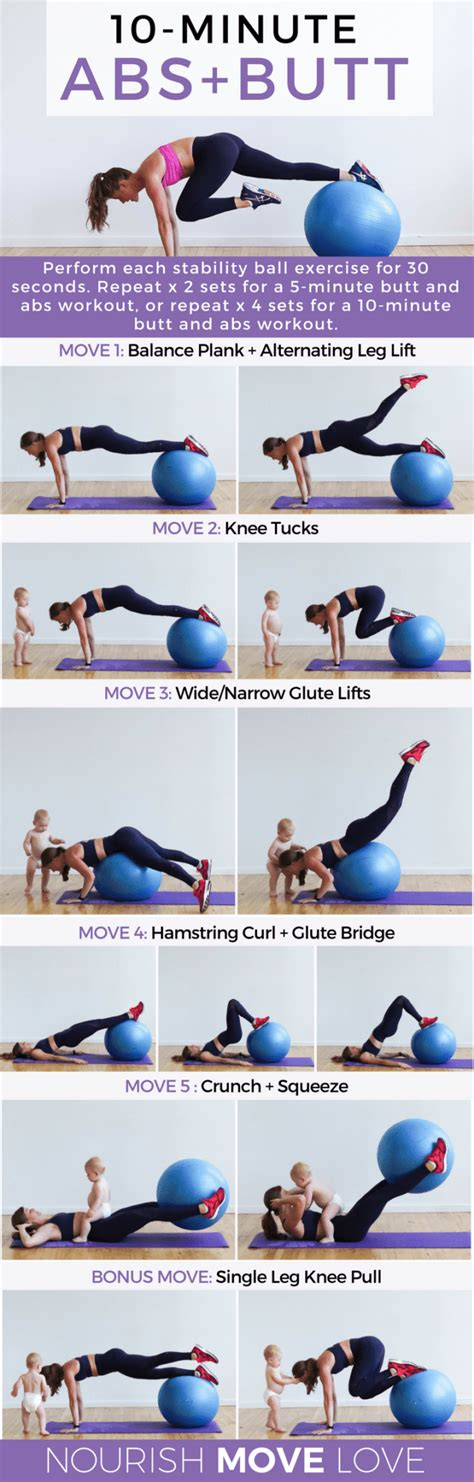 minute butt abs stability ball workout nourish move love