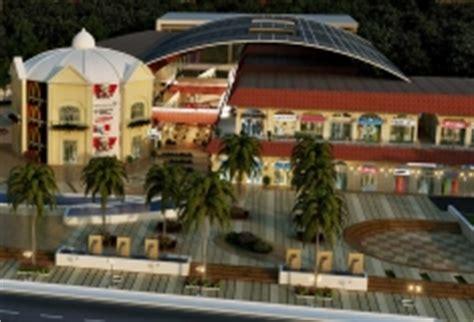 curo high street mall jalandhar