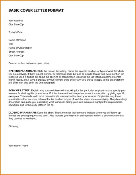 cover letter template internship sales slip template