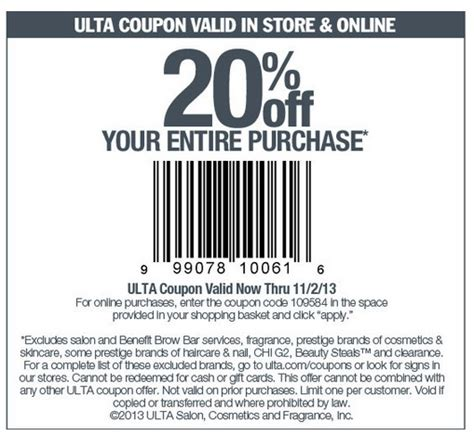 ulta printable coupon dealigg ulta 20 off entire purchase coupon your fairy