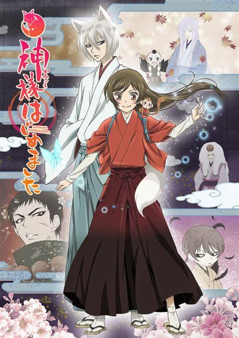 Anime 2 Season by Harem Garden Anime Review Kamisama Hajimemashita