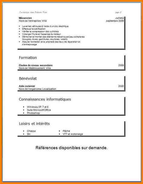 Un Model De Cv by Exemple De Cv En Francais Pour Etudiant Modele Cv Pour