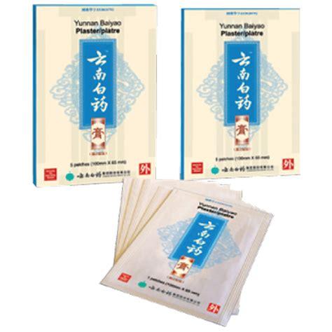 Yunnan Baiyao Plester 1 Pack yunnan baiyao plaster